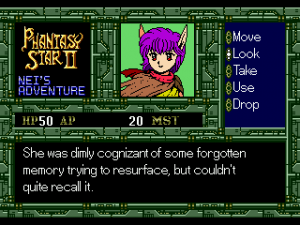 The text adventure games are short, but sweet, and do plenty to help deepen the game's characters.